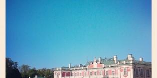 Дворцовый комплекс Кадриорг в Таллине