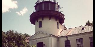 Достопримечательности Домберга в Тарту