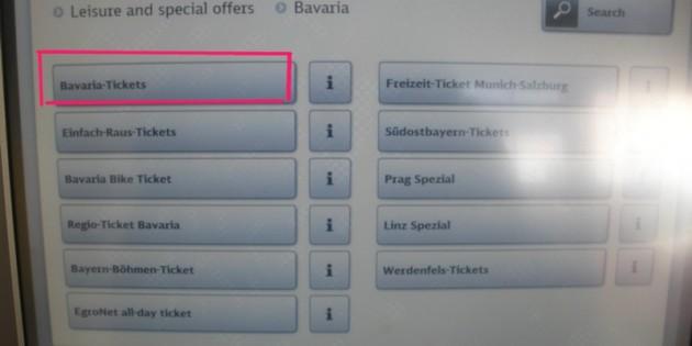 Как купить Баварский билет в автомате?