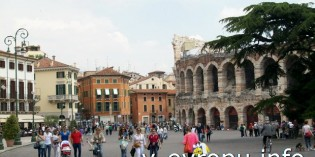 Живые встречи в Европе летом 2013 в Баварии и Италии