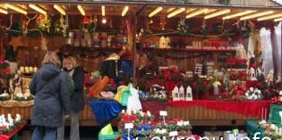 Рождественские базары в Германии