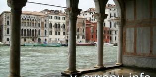 Путешествие в Хорватию и Венецию