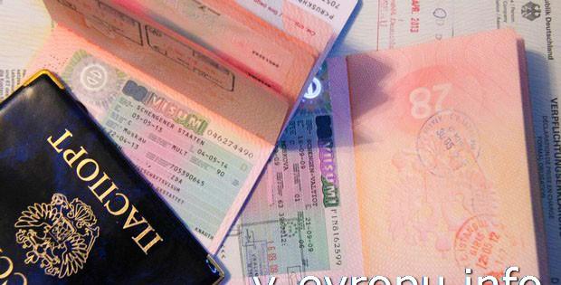 Получение визы во Францию в Москве