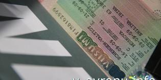 Австрийская шенгенская виза для нерезидента РФ в Москве
