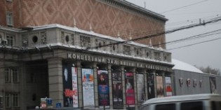 Концертный зал на Тверской улице