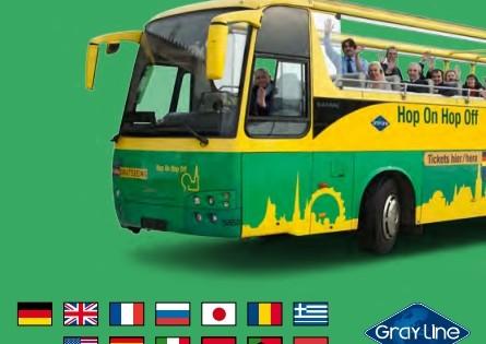 Автобусные экскурсии в Вене