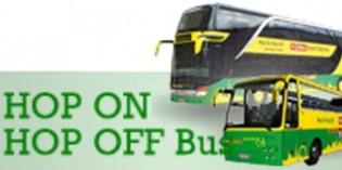 Обзорные экскурсии в Вене Hop On/Hop Off на автобусе