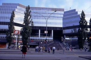 Вена вокзал Франца Иосифа