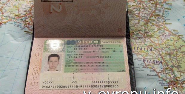 Отказ в визе у финнов и повторная подача документов с успешным получением визы