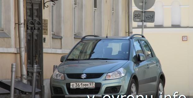 Из Киева в Италию на машине