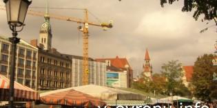 Вебинары про Мюнхен и Баварию