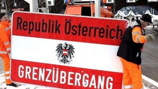 Австрийская виза через VFS