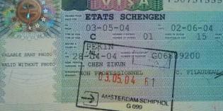 Виза в Австрию в первый раз