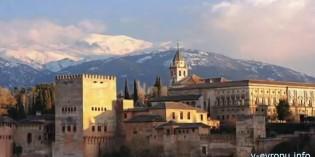 Мой отпуск  с фламенко в Гранаде