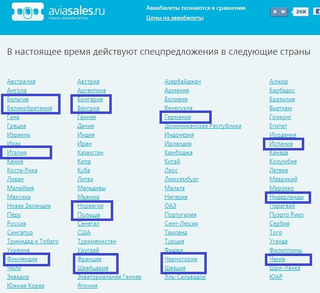 Турагентство в Москве rtctravel