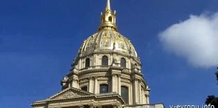 Достопримечательности Парижа от Дома Инвалидов до Музея Орсе