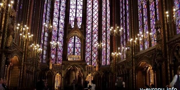 Консьержери, Дворец Правосудия, Сент-Шапель, прогулка по островам Парижа