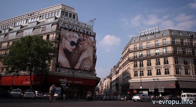 Париж: Галерея Лафайет