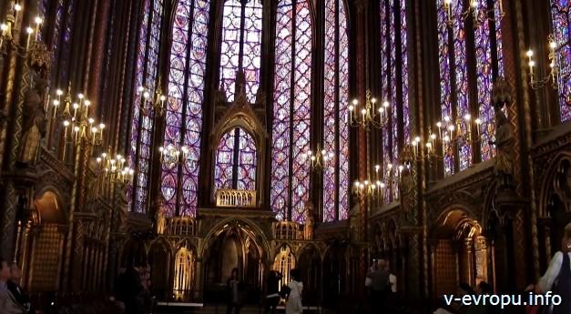 Сент-Шапель Париж
