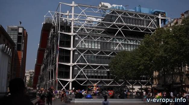 Центр Жоржа Помпиду  Париж