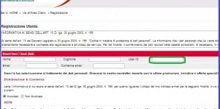 Железные дороги Италии: покупаем билет онлайн