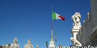 Список музеев Рима и вопросы по посещению