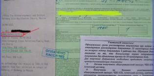 Подача документов на визу через ВЦ Германии в Москве