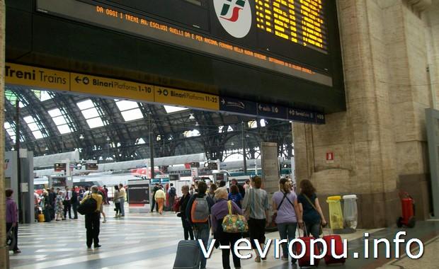 Главный жд вокзал Милана