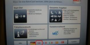Как в аэропорту Мюнхена купить билет в центр города?