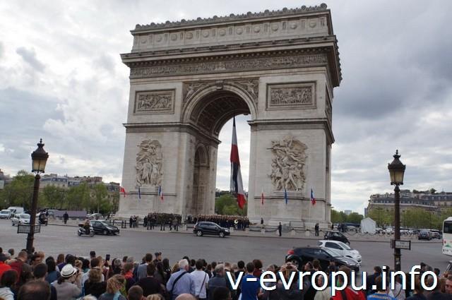 Париж. Триумфальная Арка. 8 мая