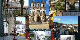 Поездка по Португалии на машине