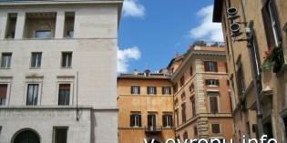 Самостоятельное бронирование апартаментов в Европе