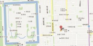 Где в Пекине жила будущая Императрица Цыси?