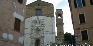 Церковь Сан Франческо алле Скале в Анконе