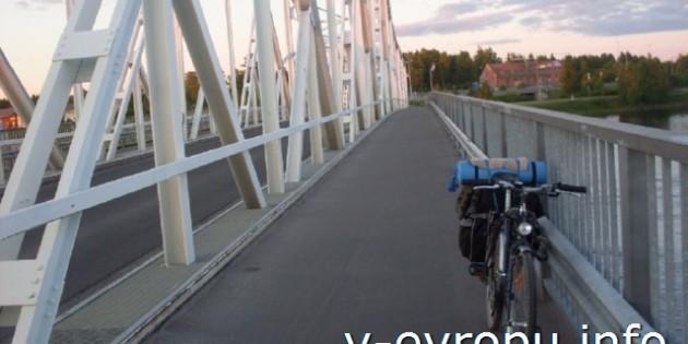 Туристическая поездка из Финляндии в Швецию на велосипеде