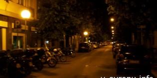 Фото улиц Пескары
