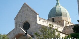 Фото Кафедрального собора Анконы