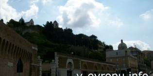 Анкона для туристов
