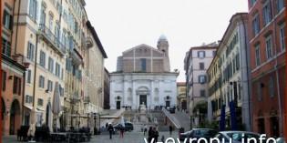 Фото площади Папы (Пьяцца Плебесцито) в Анконе