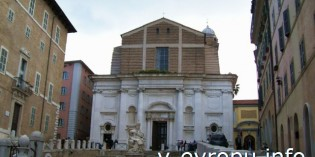Церковь Сан  Доменико  в Анконе (Chiesa di San Domenico)