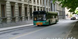 Транспорт Анконы