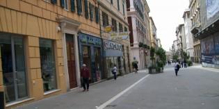 Гостиницы Анконы