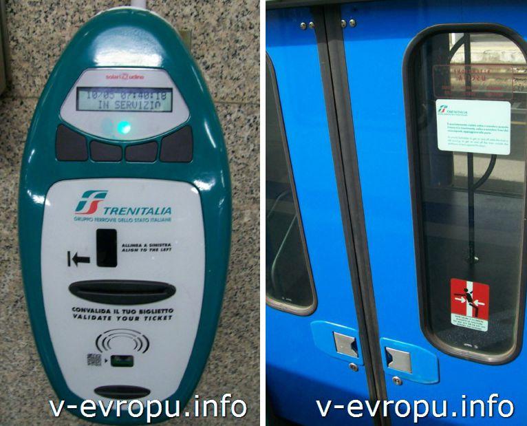 Рим. Компостер для билетов на пригородные поезда (слева). Двери вагона пригородного поезда (справа). Рим