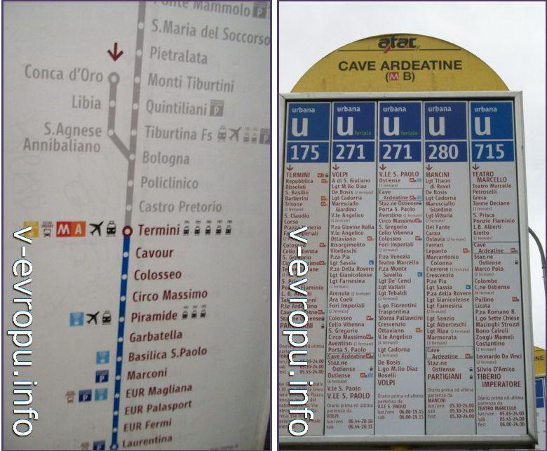 Рим. Схема маршрута синей линии метро В (слева). Рим. Схема движения городских автобусов (справа).