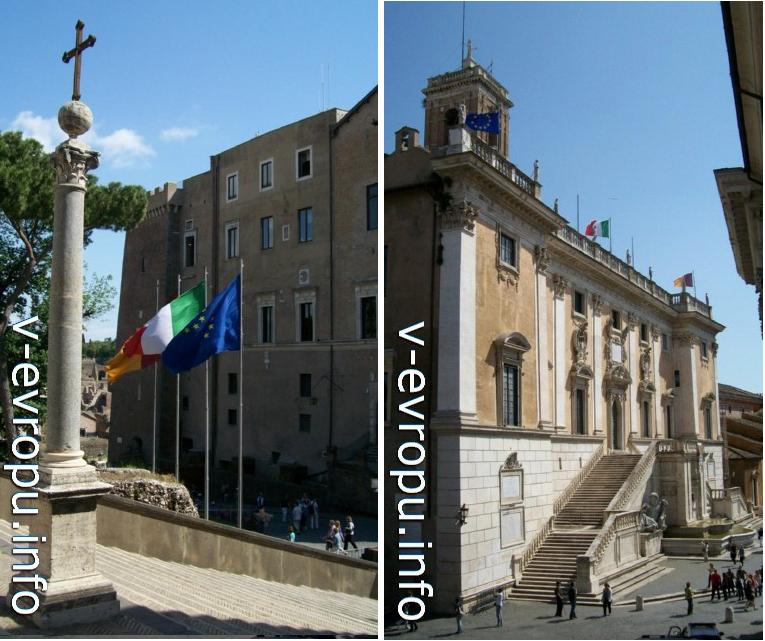 Рим. Палаццо Сенаторов (Сенаторский Дворец)