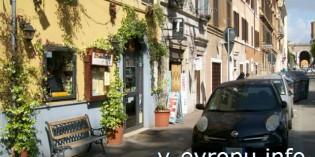 Фото популярных среди туристов районов Рима