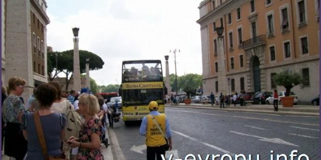 Обзорные автобусные экскурсии по Риму на практике