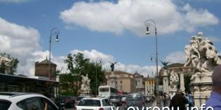 Транспорт Рима. Фото