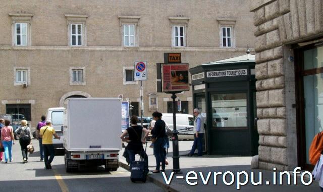 Транспорт Рима. Фото. Остановка такси