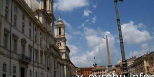 Фото церкви Сант Аньезе на площади Навона в Риме